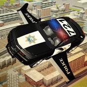 飞行警车司机模拟器2016年