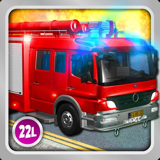 消防车模拟(儿童版)
