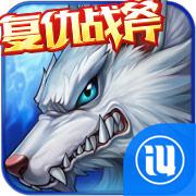 时空猎人 - 魔神之战