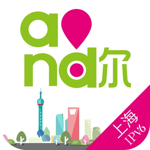 上海移动和你