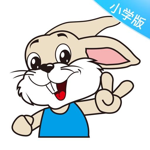 汤米兔小学版