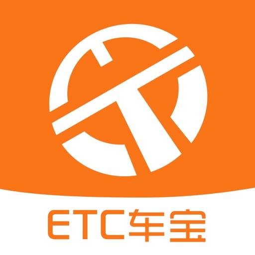 粤通卡·ETC车宝