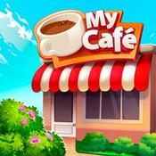 我的咖啡厅