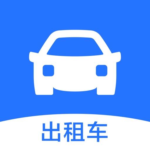 美团出租司机