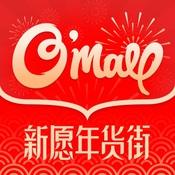 洋葱OMALL