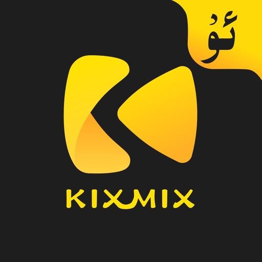 Kixmix