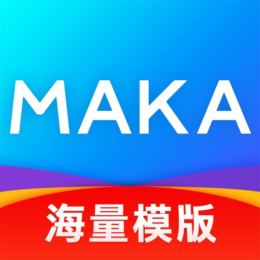 MAKA设计