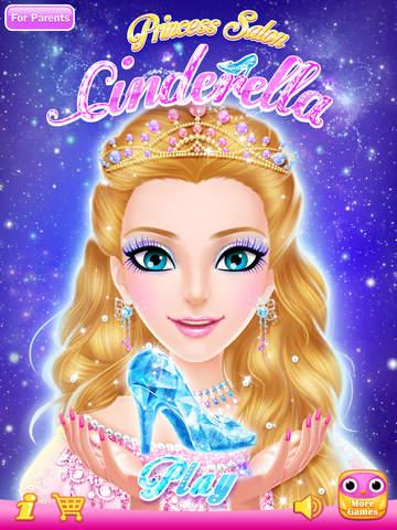 苹果灰姑娘沙龙Cinderella_灰姑娘沙龙Cinde文静什么样的女生图片