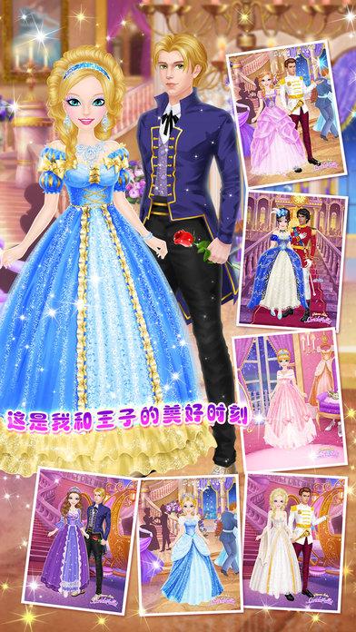 女生灰姑娘沙龙Cinderella_灰姑娘沙龙Cinde十堰苹果被害图片