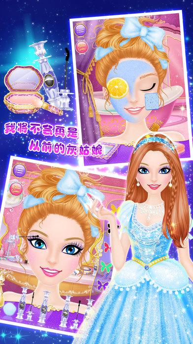 沙龙灰姑娘苹果Cinderella_灰姑娘沙龙Cinde女生图写真图片