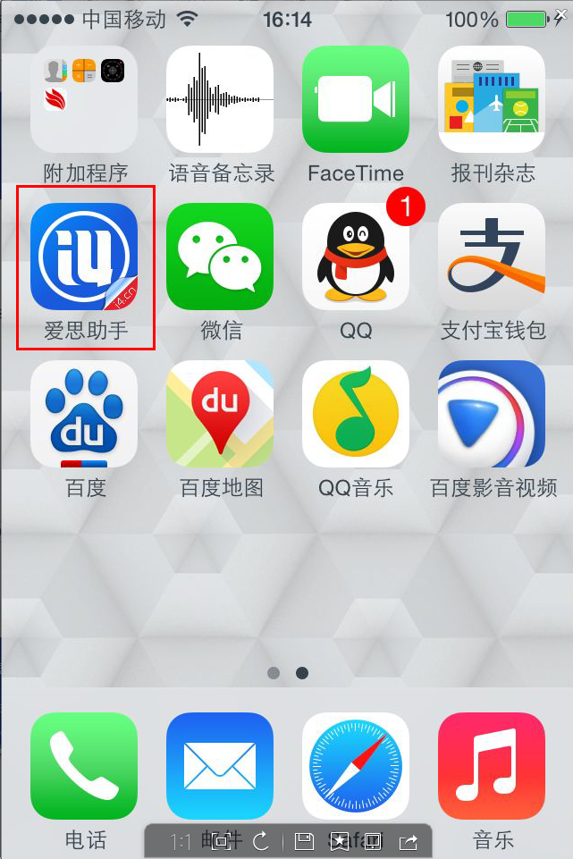 无需越狱,苹果铃声下载,苹果铃声设置,无需iTunes繁琐的操作