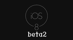 iOS 8 beta 2 上手视频:小修小改更加流畅