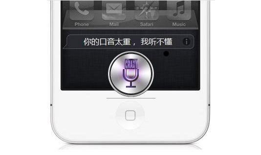 苹果Siri原开发团队新产品:与Siri竞争