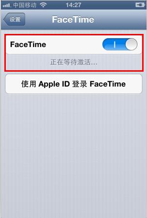 iPhone怎么进行视频通话?