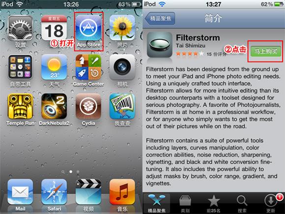 iPhone怎么给账户充值?