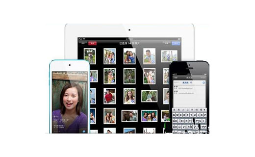 iCloud照片流支持分享