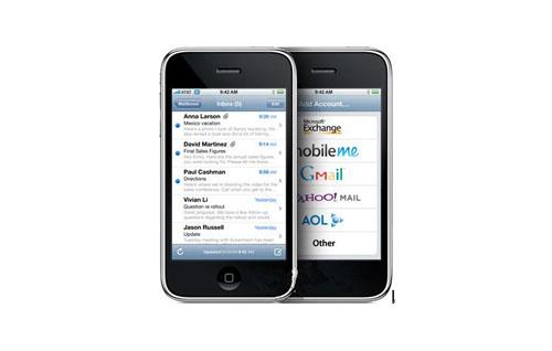 iOS邮箱系统全升级