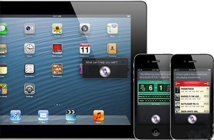 Siri功能改进更加智能