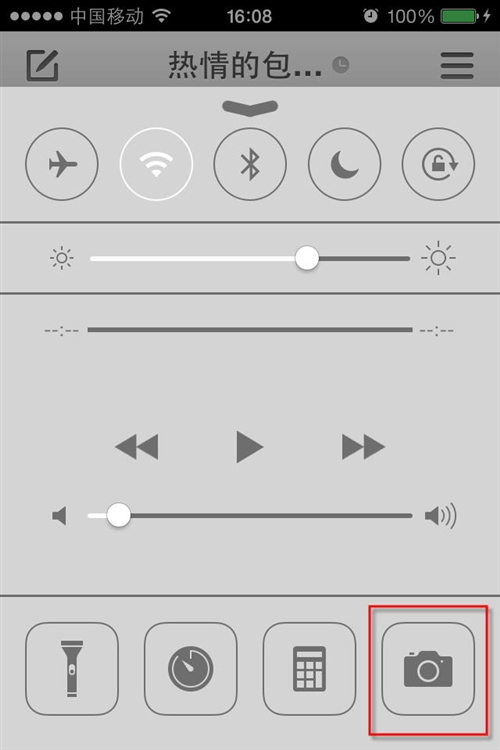 iPhone如何快速启动相机?