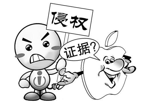 诉国家知识产权局败诉,苹果:Siri在华正常