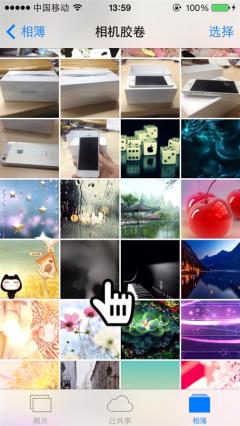 iPhone如何隐藏私密照片 ?