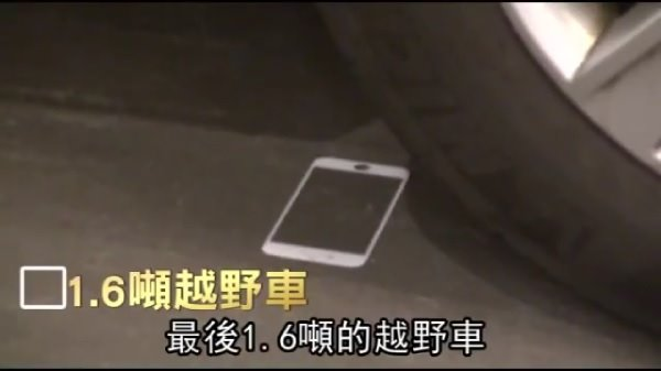 iPhone6蓝宝石屏幕终极测试,并非坚不可摧