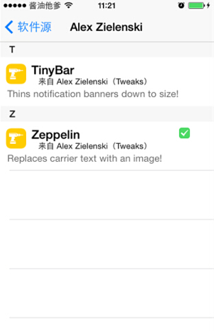 iPhone如何改变运营商图标