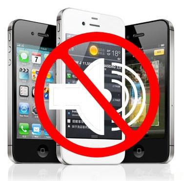 iPhone如何打开免扰模式?免扰模式开启教程