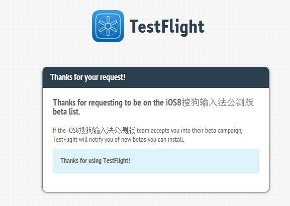 iOS8新功能:第三方输入法无需越狱