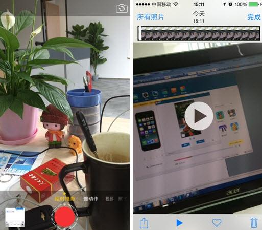 iOS8全新功能:相机延时摄影
