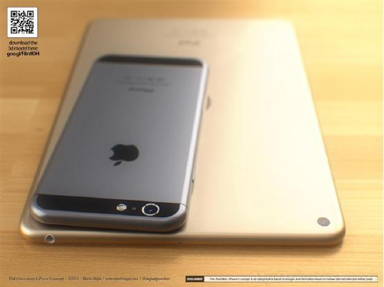 新一代iPad mini概念图曝光 圆润设计更柔和