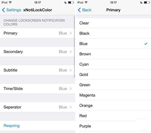 iOS7.1.2越狱插件推荐:xNotiLockColor更改锁屏通知的颜色