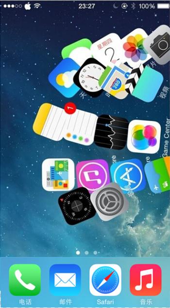 iOS7.1.2越狱插件推荐:翻页美化神器Barrel
