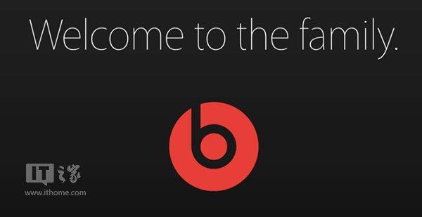 苹果官网正式欢迎Beats加入大家庭