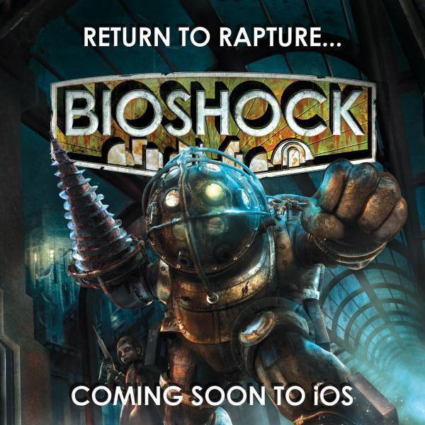 iOS系统即将迎来一款重量级移植游戏