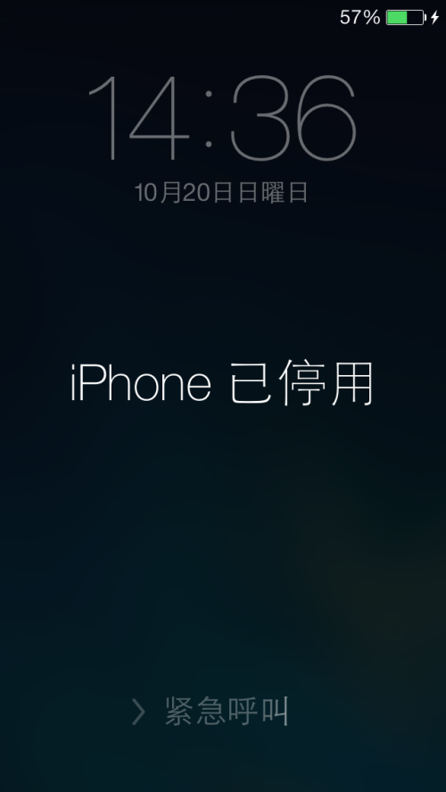 iPhone5s密码输错停用解决方法
