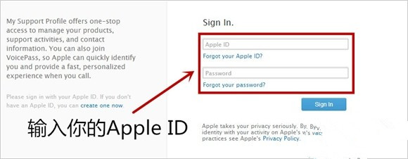 iPhone解除iMessage绑定教程