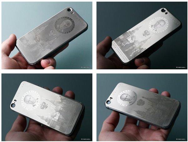 """俄罗斯推出钛合金""""普京iPhone"""""""