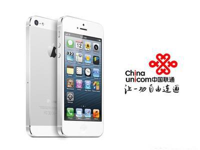 联通将削减iPhone补贴,期望LTE FDD发牌