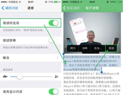 巧用辅助功能:让你更好地使用iPhone