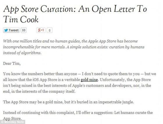 如果苹果App Store人工推荐应用,你咋看?