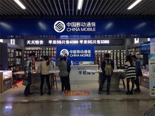 中国移动:苹果iPhone6,必须有