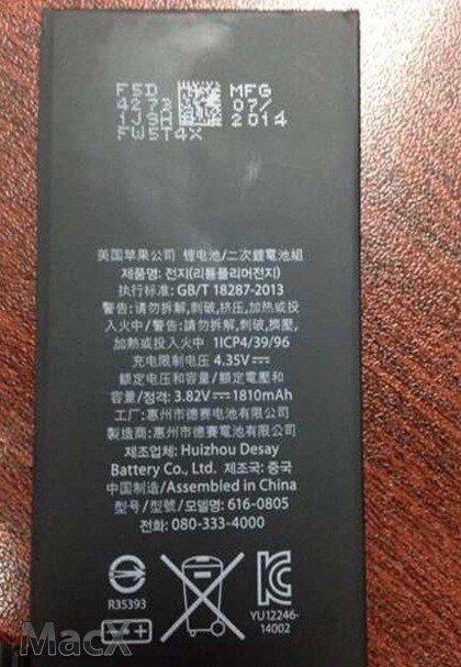台媒:苹果大屏iPhone名为iPhone 6L