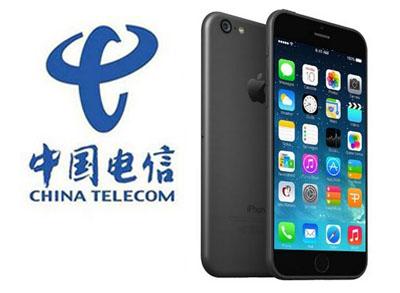 iPhone 6电信版三网通用未获证实