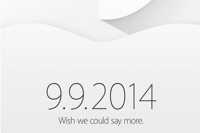 9月9日见,苹果正式宣布iPhone6发布会