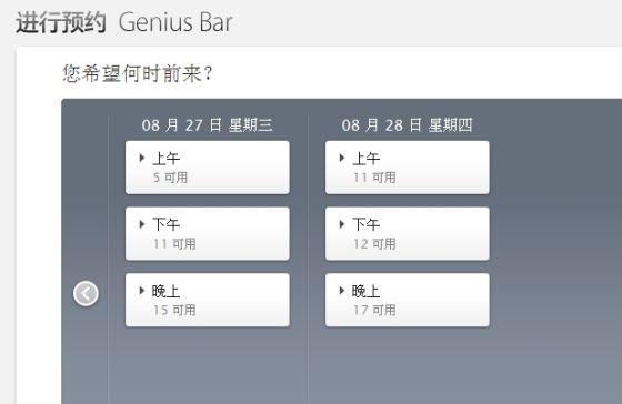 教你如何参加苹果iPhone5电池更换计划