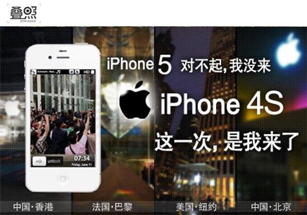 iPhone6发布在即:那些年疯狂的果粉们