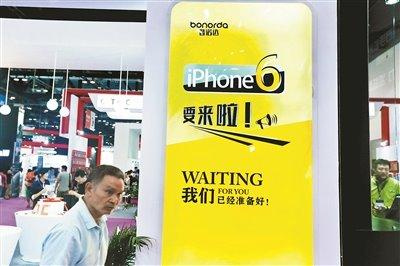 iPhone6首发无大陆,黄牛开价上万