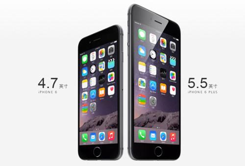新iPhone6在哪买更划算?