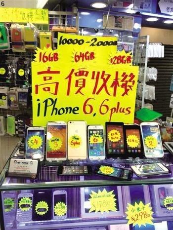 小伙携50万在美专卖店蹲点抢iPhone6